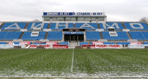 Динамо (Москва). Стадион «Динамо»
